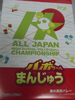 s-2011_0106haruko3.jpg