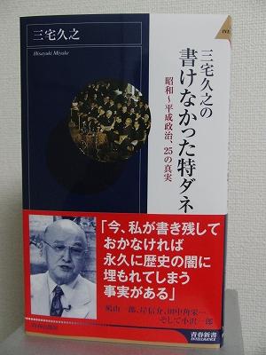 s-2011_0121tokudane.jpg
