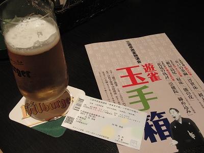 s-2011_0124yujyaku.jpg