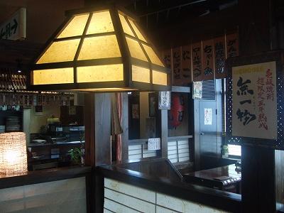 s-2011_0227den1.jpg