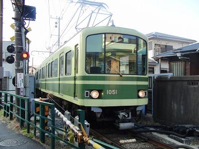 s-2011_0227enoden1.jpg