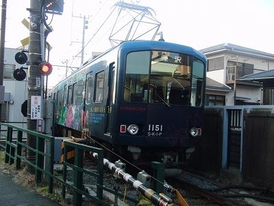 s-2011_0227enoden2.jpg