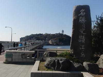 s-2011_0227shonan1.jpg