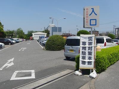 s-2011_0508urayasu-2.jpg