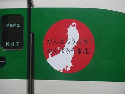 s-2011_0621-1-2.jpg