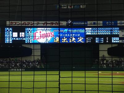 s-2011_1012lions5.jpg