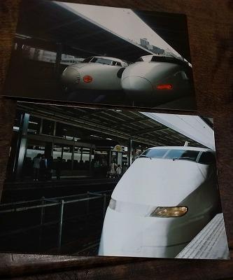 s-100&300-1.jpg