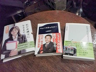s-2012-0528-books.jpg
