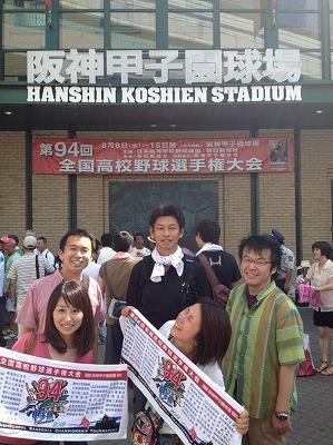 s-2012-koshien-2.jpg