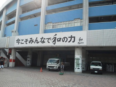 s-2012-1012-1.jpg