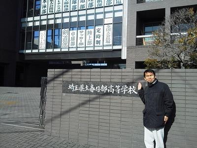 s-2012-12-kawauchi-1.jpg