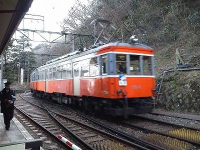 s-2013-hakone-1.jpg