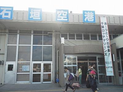 s-2013-ishi-1-1.jpg