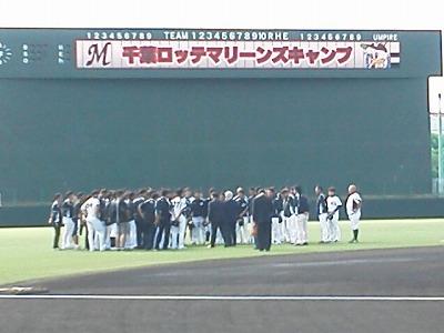 s-2013-ishi-1-2.jpg