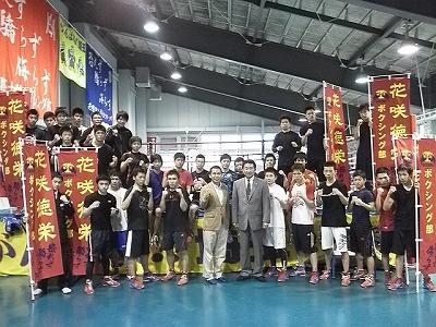 s-hanasaki-boxing.jpg