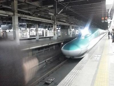 s-2013-0414-train1.jpg
