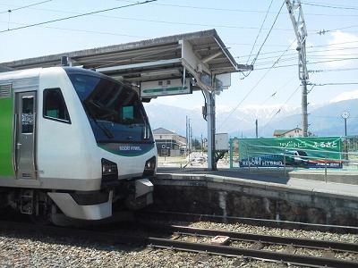 s-2013-4-oomachi2.jpg