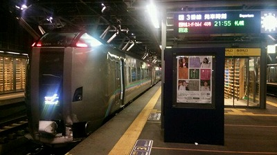 s-2013-1230-3.jpg
