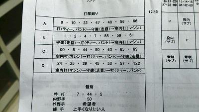 s-2014-2014-4.jpg