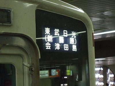 s-区間快速3.jpg