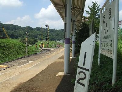 s-滝駅1.jpg