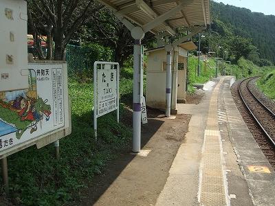 s-滝駅2.jpg