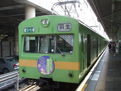 s-熊谷駅の電車.jpg