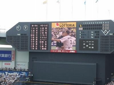 s-王監督3.jpg