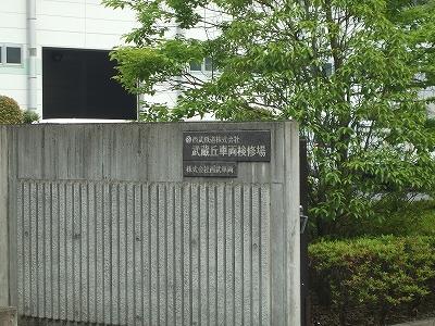 s-鉄道3.jpg