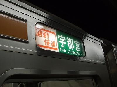 s-2220通勤快速.jpg